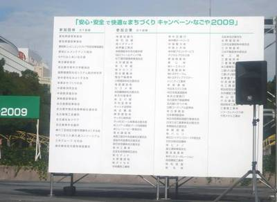 P1180088