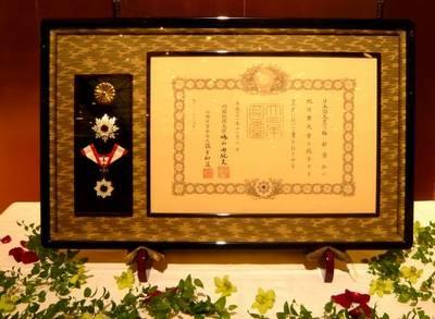 Sp1190599 梅村清弘総長・旭日重光章受賞: 夢童さんのえてかって 夢童さんのえてかって