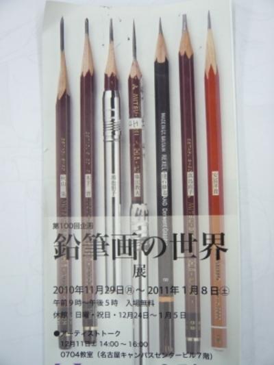 Sp1220113
