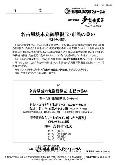2012_1_pdf